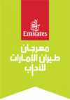the Emirates Airline Festival of Literature