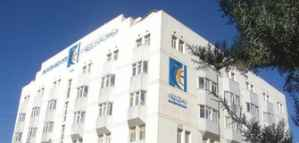 Job Opportunity at King Hussein Cancer Center: Quality Coordinator in Jordan