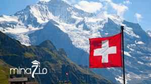 Bourse d'étude en Suisse niveau mastère différente spécialité à l'université de sciences appliquées et arts en Suisse