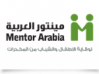 Mentor Arabia