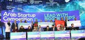 Arab Startup Competition and a Funding Chance Valued 120,000 from MIT Forum