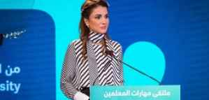 Opportunity to Participate in Teacher Skills Forum Sponsored by Queen Rania Teacher Academy 2020