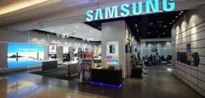 Job Opportunity at Samsung in Qatar: Field Test Engineer 2020