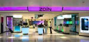 Job Opportunity at Zain in Kuwait: Prepaid Segments Specialist 2020