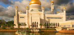 Fully Funded Scholarships from the Government of Brunei Darussalam 2020