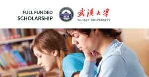 Bourse universitaire de Wuhan 2020 en Chine