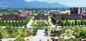 Fully Funded Internship for Undergraduate  Master Students at GIST in Korea 2020