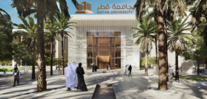Job Opportunity at Qatar University as a Professor at the Department of Biological and Environmental Sciences 2020
