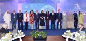 Abdul Hameed Shoman Award for Arab Researchers and a Chance to Win 20,000 2020