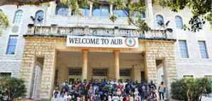 Full Funded Master's Scholarships in Lebanon at the American University in Beirut 2020-2021