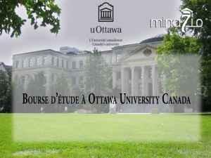 Bourses d'études à l'université d'Ottawa différents niveaux  2020-2021