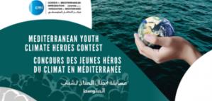 مسابقة أبطال المناخ لشباب المتوسط مقدمة من مركز التكامل المتوسطي 2020