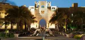 Bourses de master et de doctorat pour les étudiants yéménites à l'université américaine du Caire