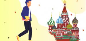Bourses de doctorat en Russie à l'Institut de science et de technologie SkolTech