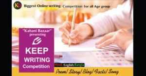 Keep Writing 2020 by KahaniBazaar
