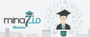 King Abdulaziz University Scholarship 2020/2021 For All