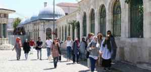 Fully Funded Graduate Scholarships from FSMVU in Turkey 2020