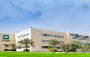 l'université de  ALGurair en Emirates arabes Unis