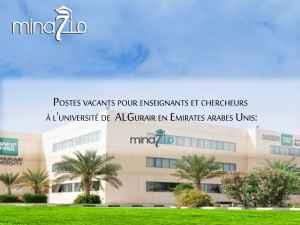 Postes vacants pour enseignants et chercheurs à l'université de  ALGurair en Emirates arabes Unis: