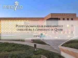 Postes vacants pour enseignants et chercheurs à l'université de Qatar: