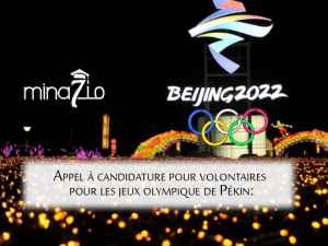 Call for applications for volunteers for the Beijing Olympics: