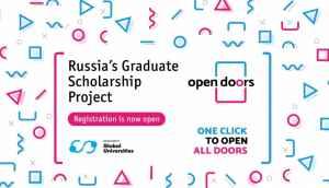 برنامج المنح بروسيا  مشروع  الابواب المفتوحة لقبول الطلبة حول العالم