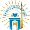 Doyen de la Faculté des sciences récompenses internationales de l'Université islamique de Médine