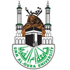 Umm Al-Qura University Scholarships for Undergraduate and Postgraduate
