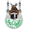 Bourses de l'Université Umm Al-Qura