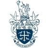 Prix de transition UE de l'Université St Mary au Royaume-Uni