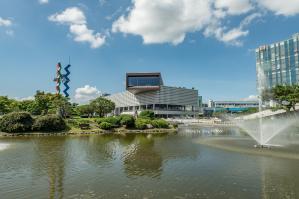 Bourses universitaires à l'Institut supérieur des sciences et de la technologie de Corée du Sud.