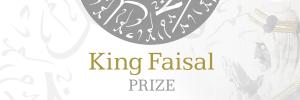 King Faisal Prize 2020