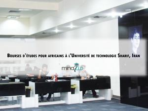 scholarships in Sharif University of Technology, Iran