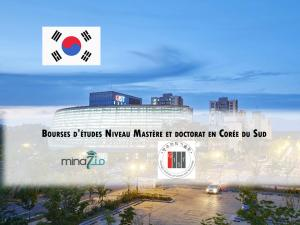 Fully Funded Master and PhD Scholarships in South Korea from GIST