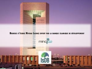 Bourses d'études niveau licence offerte par la banque islamique de développement: