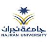 Bourse à l'Université de Najran dans le royaume d'Arabie saoudite