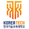 Poste postdoctoral international de Koreatech en Corée