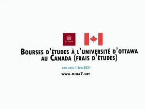 Bourses internationales à l'Université d'Ottawa - exemption des frais d'études