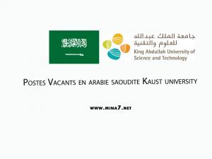 Vacancies for teachers and researchers at King Abdullah University of science and technology in Saudi Arabia: