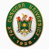 Mérite de la FEU, bases des besoins, bourses d'études spécialisées, Philippines