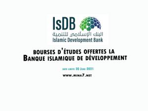 Bachelor fully funded Scholarship from the Islamic Bank of development: