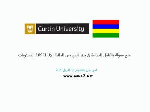 Fully funded scholarships in Republic of Mauritius for African and commonwealth students