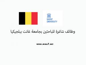 Vacancies for researchers at the University of Ghent in Belgium.