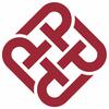 منح جامعة هونغ كونغ للفنون التطبيقية