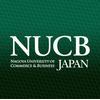Programmes de bourses pour étudiants internationaux à NUCB, Japon