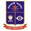 Bourses de Talent Pool à l'Université de Dhaka, Bangladesh