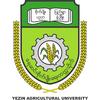 منح أينشتاين الدراسية في الجامعة الأمريكية في يانجون ، ميانمار