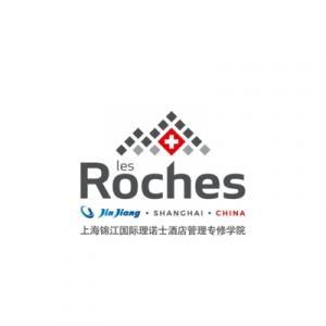 إدارة الضيافة العالمية, Les Roches Global Hospitality Education, سويسرا