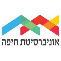 إدارة السلام والصراع, جامعة حيفا, فلسطين