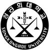 منح القبول للطلاب الدوليين في جامعة Kyung Hee ، كوريا الجنوبية